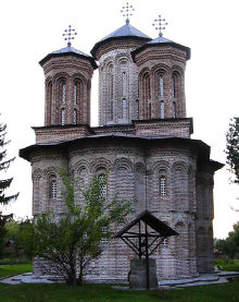 [Vlad's Church]